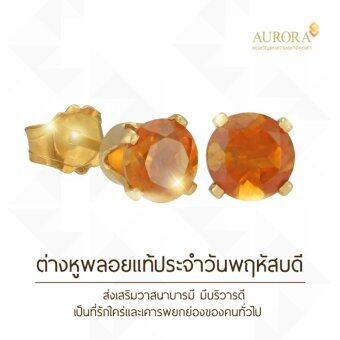 AURORAต่างหูทองคำแท้ 75% ฝังพลอยแท้ ประจำวันพฤหัส 0.5 กรัม(Gold)