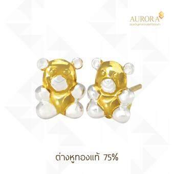 AURORAต่างหูทองแท้ 75%(ไม่ใช่ทองหุ้ม) 2สี รูปหมีน้อย(Gold)