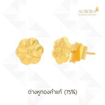 AURORAต่างหูรูปดอกลีลาวดี ทองคำแท้ 75%