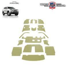 ขาย Auto Cover พรมรถยนต์ Isuzu Mu X พรมกระดุม Super Save ชุด Full 16 ชิ้น สีครีม ออนไลน์ ไทย