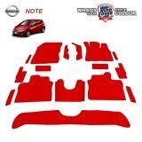 ขาย Auto Cover พรมรถยนต์ Nissan Note พรมกระดุม Super Save ชุด Full 16 ชิ้น สีแดง ราคาถูกที่สุด