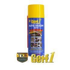 ราคา Getf 1 สเปรย์ซิลิโคนหล่อลื่นชนิดพิเศษ Auto Silicon Spray 420 Ml ใหม่