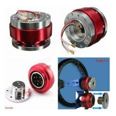 พวงมาลัยรถยนต์ Quick Release Adapter รถ Kit (สีแดง).