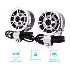 ขาย Av M183 Paired Motorcycle Loudspeaker Water Resistance Car Speaker Silver Intl ออนไลน์
