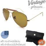 ขาย Aviator Sunglasses แว่นกันแดดทรงนักบิน รุ่น Odm 3029 111 Vintage Glasses เป็นต้นฉบับ