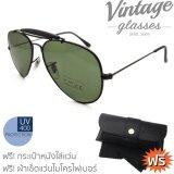 ซื้อ Aviator Sunglasses แว่นกันแดดทรงนักบิน รุ่น Odm 3029 333 ใน กรุงเทพมหานคร