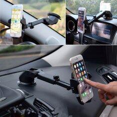 Awei168thai ที่ยึดมือถือในรถ Car Mobile All In 1 (ติดกระจก/ติดคอนโทรลรถ/ติดช่องแอร์/เพิ่มความยาว ) เพิ่มความสะดวกสบาย ขณะขับรถ สำหรับ มือถือ Android และ Ios ทุกรุ่น สีดำ By Awei168thai.
