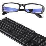 ราคา B2K แว่นตากรองแสง แว่นกันแสงคอมพิวเตอร์ แว่นตัดแสงคอมพิวเตอร์ แว่นถนอมสายตา เลนส์ถนอมสายตา กรอบแว่นแฟชั่นเกาหลี พร้อมกล่องใส่ และผ้าเช็ดเลนส์ Unbranded Generic Thailand