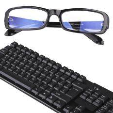 ขาย B2K แว่นตากรองแสง แว่นกันแสงคอมพิวเตอร์ แว่นตัดแสงคอมพิวเตอร์ แว่นถนอมสายตา เลนส์ถนอมสายตา กรอบแว่นแฟชั่นเกาหลี พร้อมกล่องใส่ และผ้าเช็ดเลนส์ ใหม่