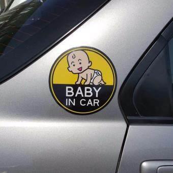 Baby In Car แม่เหล็กยาง ติดภายนอกรถยนต์ สีเหลือง 15 ซม.