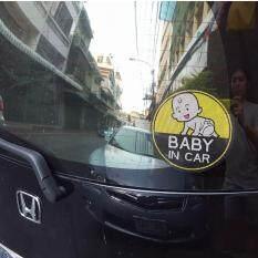 Baby In Car Safety Sticker สติ๊กเกอร์ซีทรูติดรถยนต์ สีเหลือง กลม 17 5 ซม ใน กรุงเทพมหานคร