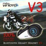 ราคา Babybear Vimoto V3 บูลทูธติดหมวกกันน๊อต Helmet Bluetooth Headset กรุงเทพมหานคร