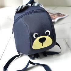 Bag Fashion กระเป๋าเป้สะพายหลังสำหรับเด็ก ลายการ์ตูนน่ารัก (สีกรม) รุ่น 171
