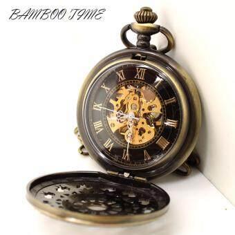 BAMBOO TIME นาฬิกาแบบพกพาใช้ได้ทั้งผู้หญิงและผู้ชายสไตล์คลาสสิคสมัยใหม่ แบบกลไกไขลานและโชว์เครื่องกลไก แบบระบบ - Automatic(ออโตเมติก)(Mechanical Pocket Watch) SKS-006