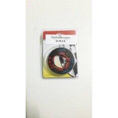 ราคา B N Shop ไฟรูกุญแจสำหรับ รถยนต์ แบบครอบ มีไฟ Led D Max ที่สุด