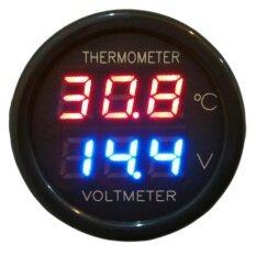 ราคา Bangkok Life 2In1 ที่วัดโวลท์ วัดอุณหภูมิในรถ เสียบช่องจ่ายไฟรถ Black ราคาถูกที่สุด