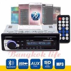 โปรโมชั่น Bangkok Life มัลติฟังก์ชั่น Bluetooth Car Mp3 Player ไมโครโฟนในตัวแฮนด์ฟรีการส่งผ่านสัญญาณ Fm Radio Support Usb Reader ถูก