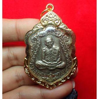 banphakuang 0502  เหรียญหลวงปู่ทิม อิสริโก