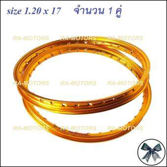 BANZAI วงล้อ ทองเข้ม อลูมิเนียม 1.20 ขอบ 17 สำหรับ รถจักรยานยนต์ทั่วไป