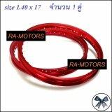 ราคา Banzai วงล้อ สีแดง อลูมิเนียม 1 40 ขอบ 17 สำหรับ รถจักรยานยนต์ทั่วไป ออนไลน์