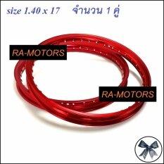 ราคา Banzai วงล้อ สีแดง อลูมิเนียม 1 40 ขอบ 17 สำหรับ รถจักรยานยนต์ทั่วไป Banzai ใหม่