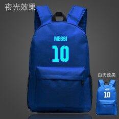 ขาย บาร์เซโลนาเมสสิ 10 กระเป๋าเป้ที่มีผล Noctilucent สำหรับวัยรุ่นหนุ่มสาวกระเป๋ากีฬากระเป๋าเป้เดินป่าเรียนหนังสือ Unbranded Generic ผู้ค้าส่ง