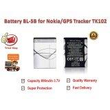 ขาย แบตเตอรี่ Battery Bl 5B 890Mah สำหรับ Nokia Gps Tracker Tk102A Tk102B ออนไลน์ ใน นครราชสีมา