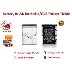 โปรโมชั่น แบตเตอรี่ Battery Bl 5B 890Mah สำหรับ Nokia Gps Tracker Tk102A Tk102B ถูก