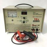 ซื้อ เครื่องชาร์จแบตเตอรี่ อัตโนมัติ Battery Charger เครื่องชาร์จแบตรถยนต์ Petch รุ่น Tt1207Dc Bb Shop ถูก