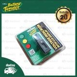 ขาย Battery Tender โวลท์มิเตอร์ Voltmeter อุปกรณ์เสริม วัดโวลท์แบตเตอรี่ รถยนต์ มอเตอร์ไซค์ ใหม่