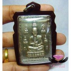 ซื้อ Bb 1300 เหรียญสมเด็จโต ถูก ใน กรุงเทพมหานคร