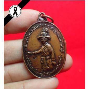 Puritad  1655  เหรียญสมเด็จพระเจ้าตากสินมหาราช