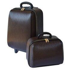 ซื้อ Bb Shop กระเป๋าเดินทางเซ็ทคู่ 18 14 นิ้ว L Louise Classic Dark Brown สินค้ามาตราฐานลิขสิทธิ์และขนาดแท้จากโรงงานโดยตรง ใน สมุทรปราการ