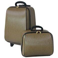 ขาย ซื้อ ออนไลน์ Bb Shop กระเป๋าเดินทางเซ็ทคู่ 18 14 นิ้ว L Louise Classic Ghaki สินค้ามาตราฐานลิขสิทธิ์และขนาดแท้จากโรงงานโดยตรง