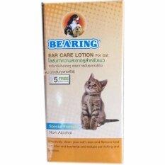 Petjaa Bearing Ear Care Lotion For Cat 100 Ml. โลชั่นทำความสะอาดหูสำหรับแมว By Petjaa.