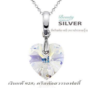 Beauty Jewelry เครื่องประดับผู้หญิง สร้อยพร้อมจี้เงินแท้ประดับคริสตัลสวารอฟสกี้ขนาด 14 MM. Swarovski Crystal สีคริสตัล ABเงินแท้ 925 Sterling Silver รุ่น PS2190-14-AB เคลือบทองคำขาว (สร้อยยาว 18 นิ้ว)