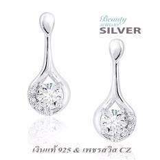ราคา Beauty Jewelry เครื่องประดับผู้หญิง ต่างหูเพชร สไตล์โมเดิร์น เงินแท้ 925 ประดับเพชรสวิส Cz รุ่น Es1519 Rr เคลือบทองคำขาว Beauty Jewelry