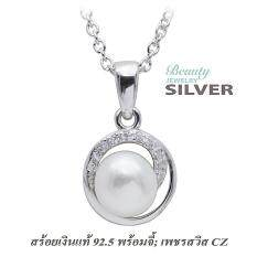 ราคา Beauty Jewelry เครื่องประดับผู้หญิง สร้อยพร้อมจี้มุกธรรมชาติ เงินแท้ 92 5 Sterling Silver ประดับเพชรสวิส Cz รุ่น Ps2043 Rr เคลือบทองคำขาว สร้อยเงินแท้ยาว 18 นิ้ว ถูก