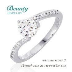 ขาย Beauty Jewelry เครื่องประดับผู้หญิง แหวนเพชรสไตล์อิตาลี เงินแท้ 92 5 Sterling Silver ประดับเพชรสวิส Cz รุ่น Ps2049 Rr เคลือบทองคำขาว กรุงเทพมหานคร