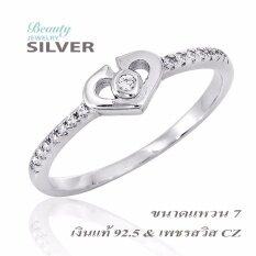 Beauty Jewelry เครื่องประดับผู้หญิง แหวนเพชรหัวใจ เงินแท้ 92 5 Sterling Silver ประดับเพชรสวิส Cz รุ่น Rs2103 Rr เคลือบทองคำขาว ขนาดแหวน 5 6 และ 7 ถูก