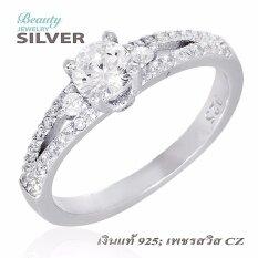 ราคา Beauty Jewelry เครื่องประดับผู้หญิง แหวนเพชร ดีไซน์คลาสสิค เงินแท้ 925 Sterling Silver ประดับเพชรสวิส Cz รุ่น Rs2173 Rr เคลือบทองคำขาว