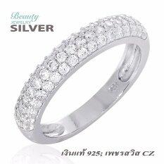 ส่วนลด Beauty Jewelry เครื่องประดับผู้หญิง แหวนเพชร ดีไซน์คลาสสิค เงินแท้ 925 Sterling Silver ประดับเพชรสวิส Cz รุ่น Rs2174 Rr เคลือบทองคำขาว Beauty Jewelry