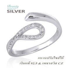 ซื้อ Beauty Jewelry เครื่องประดับผู้หญิง แหวนเพชรดีไซน์เท่ เงินแท้ 92 5 Sterling Silver ประดับเพชรสวิส Cz รุ่น Rs2120 Rr เคลือบทองคำขาว แหวนฟรีไซส์ ปรับได้ 5 และ 6 Beauty Jewelry ออนไลน์