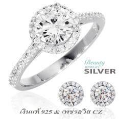 ราคา Beauty Jewelry เครื่องประดับผู้หญิง ชุดเซ็ตแหวนเพชรล้อม Cz และต่างหูเพชรล้อม Cz 4Mm เงินแท้ 925 ประดับเพชรสวิส Cz รุ่น Ss2054 Rr เคลือบทองคำขาว