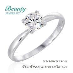 ขาย Beauty Jewelry เครื่องประดับผู้หญิง แหวนเพชร เงินแท้ 92 5 Sterling Silver ประดับเพชรสวิส Cz รุ่น Rs2053 Rr เคลือบทองคำขาว ราคาถูกที่สุด