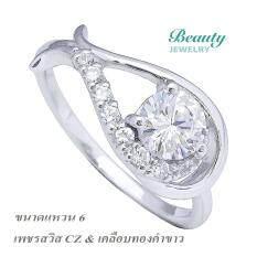ขาย Beauty Jewelry เครื่องประดับผู้หญิง แหวนเพชร สไตล์ Claasic ประดับด้วยเพชรสวิส Cz รุ่น Ra1346 Rr เคลือบด้วยทองคำขาว ขนาดแหวน 5 6 และ 7 Beauty Jewelry ผู้ค้าส่ง