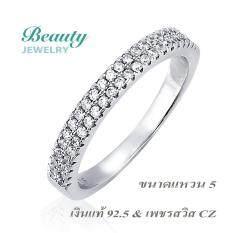 ซื้อ Beauty Jewelry เครื่องประดับผู้หญิง แหวนเพชรสไตล์คลาสสิค เงินแท้ 92 5 Sterling Silver ประดับเพชรสวิส Cz รุ่น Rs2076 Rr เคลือบทองคำขาว ออนไลน์ ถูก
