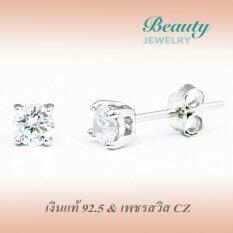 Beauty Jewelry เครื่องประดับผู้หญิง ต่างหูเพชร Cz เม็ดเดี่ยว เงินแท้ 92 5 Sterling Slver ประดับเพชรสวิส Cz ขนาด 4Mm รุ่น Es2024 4W เคลือบทองคำขาว ใหม่ล่าสุด