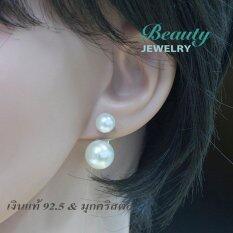 ขาย Beauty Jewelry เครื่องประดับผู้หญิง ต่างหูมุก 8Mm 12Mm เงินแท้ 92 5 Sterling Silver รุ่น Es2067 Rr เคลือบเงินแท้ ถูก ใน กรุงเทพมหานคร