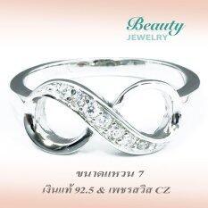 ขาย Beauty Jewelry เครื่องประดับผู้หญิง แหวนเพชร Eternity เงินแท้ 92 5 Sterling Silver ประดับเพชรสวิส Cz รุ่น Rs2055 Rr เคลือบทองคำขาว Beauty Jewelry เป็นต้นฉบับ